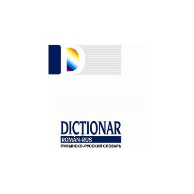 DICTIONAR ROMAN-RUS