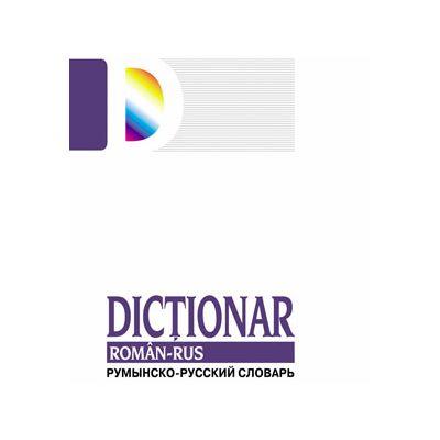 DICTIONAR ROMAN-RUS (aspect uzat, putin deteriorat)